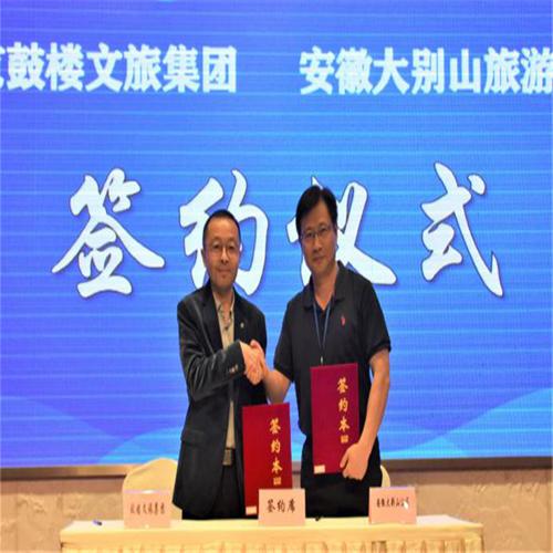南京鼓楼区委政府独辟蹊径开展红色文化培训